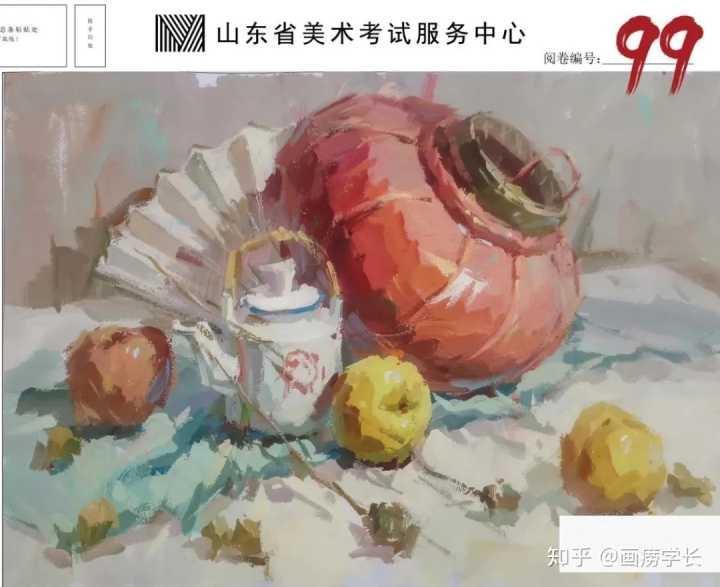 水粉水果为什么要画成一块一块的?