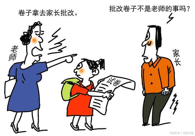 又增加一地!湖北黄冈发文明确禁止老师要求家长批改作业