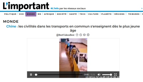 如何看待法国网站拿中国幼儿园视频夸日本教育?